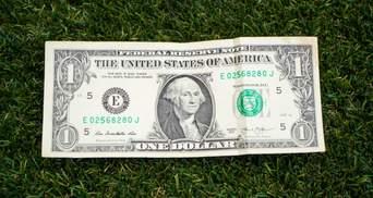 Курс валют на 22 лютого: євро подорожчало, долар без змін