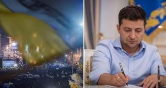 Головні новини 20 лютого: роковини подій на Майдані, Зеленський підписав санкції щодо Медведчука