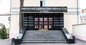 Новиков через ОАСК оспаривает свое увольнение из НАБУ