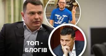 Жесткие последствия устранения Сытника, подозрение Шарию и рейтинг Медведчука: блоги недели
