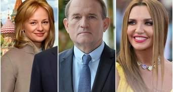 Жены Медведчука и Козака и российские бизнесмены: кто попал под санкции СНБО