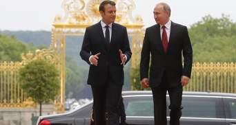 Путін знов саботував безпекову конференцію: Макрон виступив за діалог з Росією