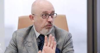 Если не усилить давление на оккупанта, это приведет к экспансии агрессии в Европу, – Резников