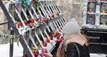 Лучи в небо и бумажные ангелы: как чтят Небесную Сотню в городах Украины