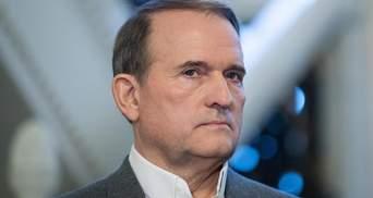 """""""РНБО цікавіше за HBO"""": реакція соцмереж на санкції проти Медведчука"""