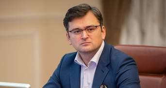"""Россия хочет подорвать безопасность Украины,–Кулеба о выкинутых миллиардах на """"Северный поток 2"""""""