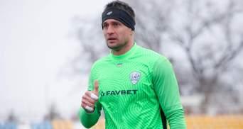 Вратарь Миная пропустил курьезный гол в матче против Александрии: видео