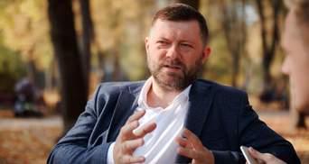 Бо накипіло: Корнієнко пояснив, чому Дубінського виключили з фракції