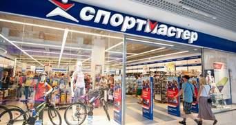 """Ігнорують санкції: в Україні продовжують працювати магазини """"Спортмастер"""""""