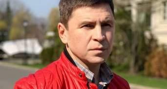 Страх і небажання чути правду, – Подоляк про реакцію Медведчука і Марченко на санкції