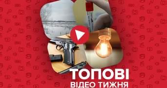 Женщина замерзла насмерть в поле, критическая ситуация с COVID-19 на Прикарпатье – видео недели