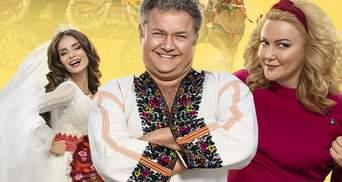 """Будет взрывная комедия: Леся Самаева поделилась интересными деталями о """"Сумасшедшей свадьбе 3"""""""