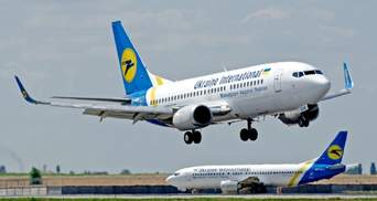 Скидки на авиабилеты до 50%: МАУ устроила для своих клиентов большую весеннюю распродажу