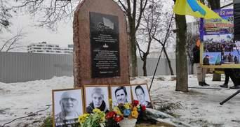 Годовщина теракта: в Харькове вспоминают жертв взрыва возле Дворца спорта – фото