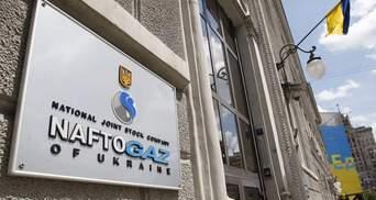 """Реализация стратегии """"Нафтогаза"""" наполнит госбюджет на сумму более 360 млрд грн, – Коболев"""