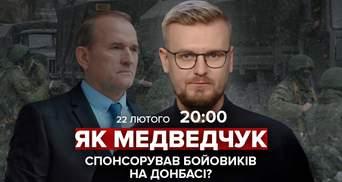 Як кум Путіна спонсорував бойовиків на Донбасі: пряма трансляція з Олексієм Печієм