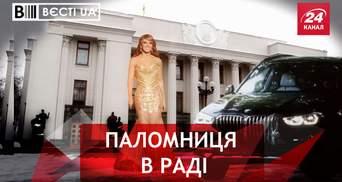 Вести.UA: Марченко станет конкуренткой Тимошенко