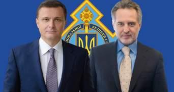 В зоне риска: кто станет следующим, против кого СНБО введет санкции