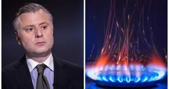Платіжки за газ українцям можуть знову об'єднати в одну, – Вітренко