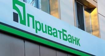 """Колишнім високопосадовцям """"Приватбанку"""" повідомили про підозру"""