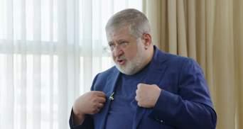 """Справа """"Приватбанку"""" ожила: Коломойський наступний"""