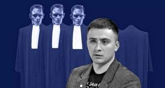 Судді Стерненка: хто ці люди і чому вони досі в мантіях