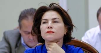 """""""Голос"""" начинает сбор подписей за отставку Венедиктовой"""