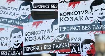 Во Львове произошла стычка между Нацкорпусом и полицией: избили 4 полицейских – фото, видео