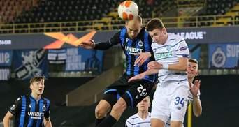 Динамо сенсационно победило Брюгге и вышло в 1/8 финала Лиги Европы: видео