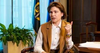 Генпрокурорка відверто брехала, – Устінова про збір підписів за відставку Венедіктової