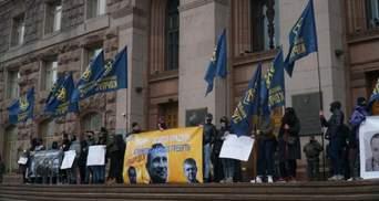 Осипов, Оленич и Кличко грабят киевлян: акция под КГГА