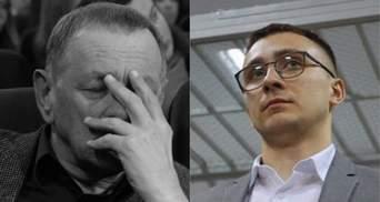 Больше, чем убийцам Кати: отец Гандзюк отреагировал на приговор для Стерненко