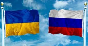 Отказывается доработать решение ТКГ: Украина пожаловалась на Россию в ООН