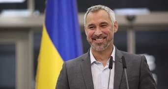 Экс-генпрокурор Рябошапка стал лауреатом премии Госдепа США за борьбу с коррупцией