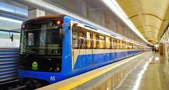 У Києві беруть кредит на 50 мільйонів євро для купівлі нових вагонів метро