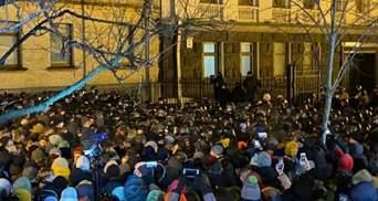 Через зіткнення на Банковій затримали близько 20 осіб: розпочали кримінальне провадження – фото