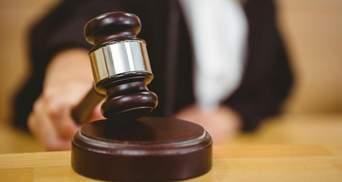ВАКС покарав за хабар суддю на Черкащині: хотів прикрити п'яного водія