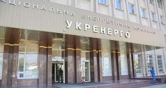 380 мільйонів гривень збитків: оголосили підозру експосадовцям Укренерго