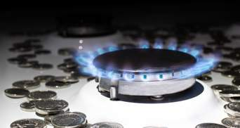 Газ за ціною нижче 6,99 гривні за куб: які газопостачальники знизили ціну у березні