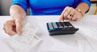 50% скидки или бесплатно: какие категории украинцев могут платить за коммуналку меньше
