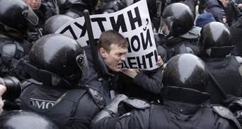 Путин в 4 раза увеличил штрафы за неповиновение силовикам