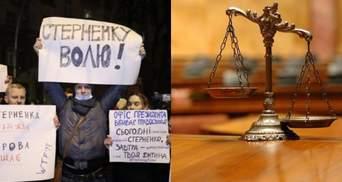 Акції протесту проти вироку Стерненку вплинуть на судову реформу, – Валько