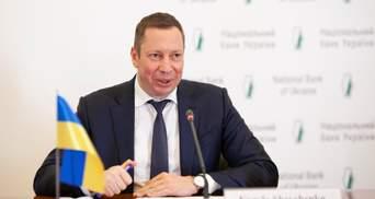 Україна отримає черговий транш від МВФ: Шевченко назвав умови