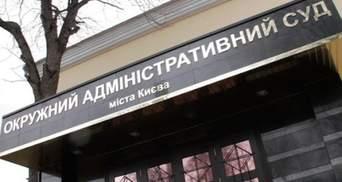 """Борьба продолжается: Нацсовет подал иск в суд об отмене лицензии """"112 Украина"""""""