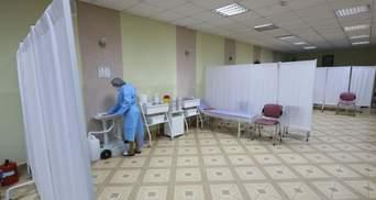 Прививки будут бесплатными: во Львове обустроили 10 пунктов вакцинации от COVID-19
