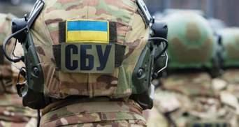 СБУ на Херсонщині викрила сховок з боєприпасами: фото