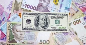 Курс валют на 25 лютого: долар та євро значно додали в ціні