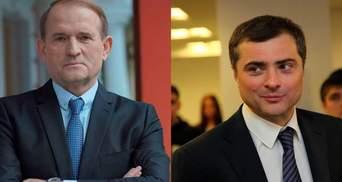СМИ обнародовали запись разговора Суркова и Медведчука: об обмене пленными и Крыме