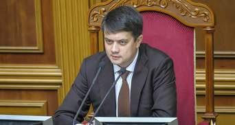 Досрочным парламентским выборам быть или не быть: ответ Разумкова