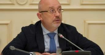 Через дивні вимоги Росії переговори у Мінську заблоковані з липня, – Резніков